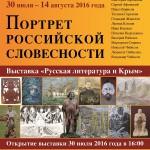 Афиша Маргарита Сюрина Музей Марины Цветаевой