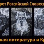 Маргарита Сюрина-Крым-Художник и Гора